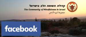mindfulness-israel-on-facebook